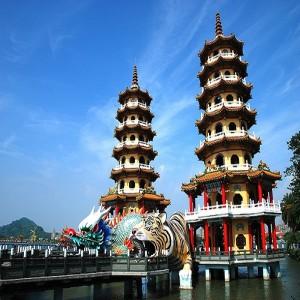 MÙA LÁ ĐỎ: Hà Nội - Đài Bắc - Đài Trung - Cao Hùng 5 Ngày 4 đêm