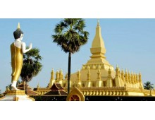 Thủ đô Viêng Chăn Và Thành phố Udon Thani